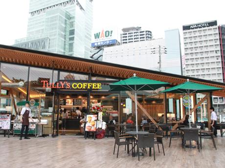 タリーズコーヒー天王寺公園店