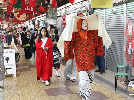 セルフ祭 仮装散歩