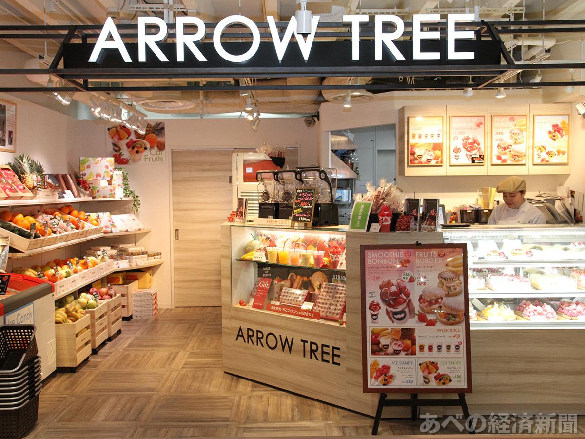 ARROWTREE 天王寺ミオ店