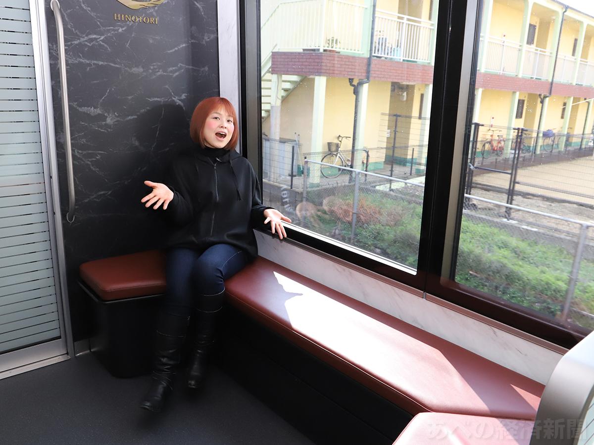 近鉄新型名阪特急「ひのとり」ベンチスペース
